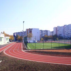 изграждане на спортни обекти